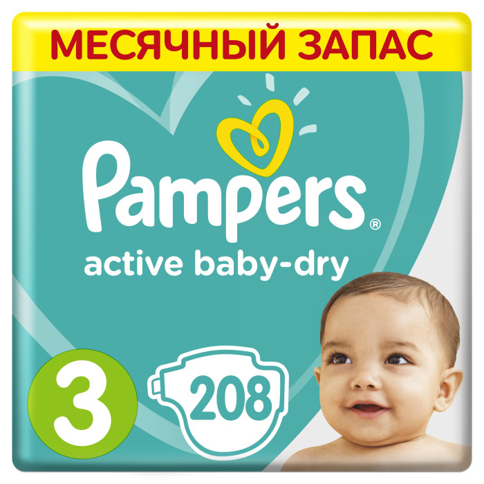 Pampers Подгузники Active Baby-Dry р.3 (5-9 кг) 208 шт.