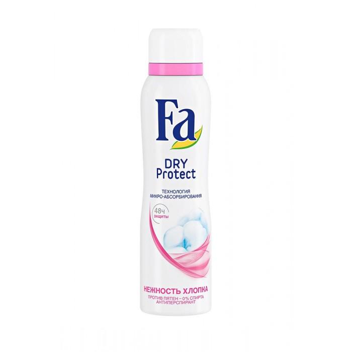 Косметика для мамы Fa Дезодорант-антиперспирант аэрозоль Dry Protect Нежность хлопка 150 мл дезодорант ролл 48 часов молодежный lavilin 65 мл hlavin