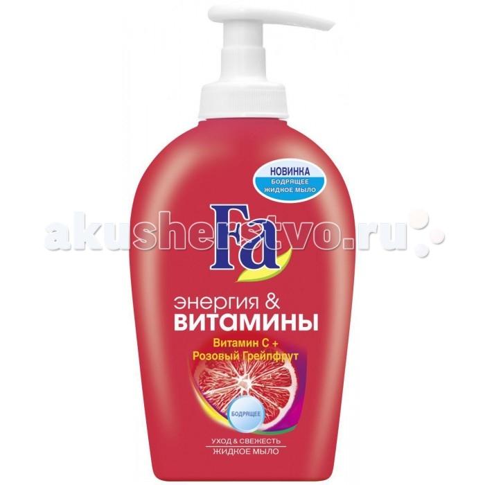 купить Косметика для мамы Fa Жидкое мыло Энергия & Витамины Грейпфрут 250 мл по цене 115 рублей