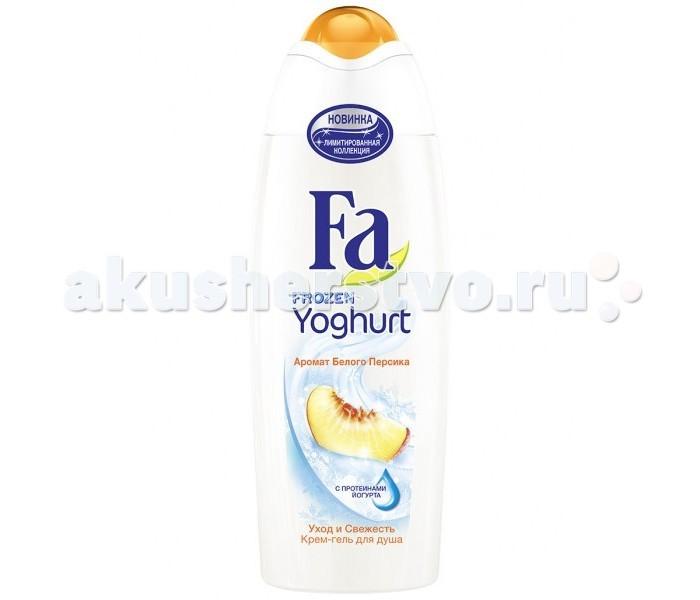 купить Косметика для мамы Fa Крем-гель для душа Frozen Yoghurt Аромат белого персика 250 мл по цене 170 рублей