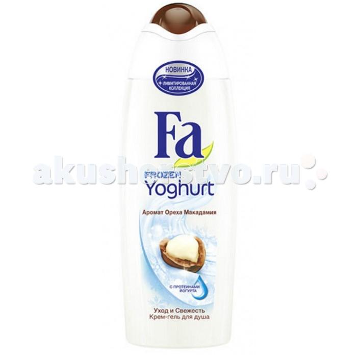 Косметика для мамы Fa Крем-гель для душа Frozen Yoghurt Аромат ореха макадамии 250 мл fa men гель для душа лавина свежести 250мл