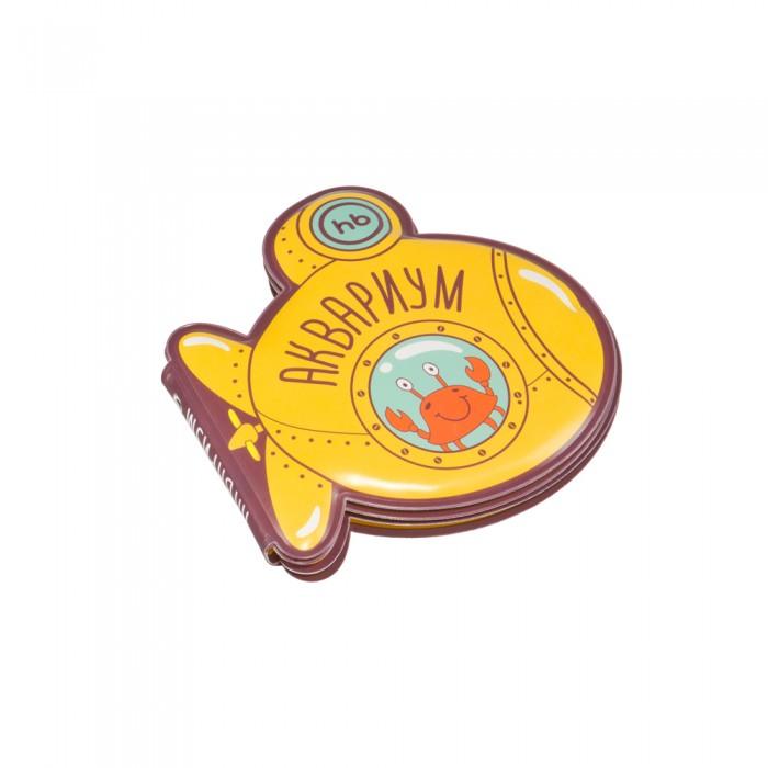Игрушки для ванны Happy Baby Книжка-Игрушка Aquarium игрушки для ванны happy baby книжка игрушка aquarium