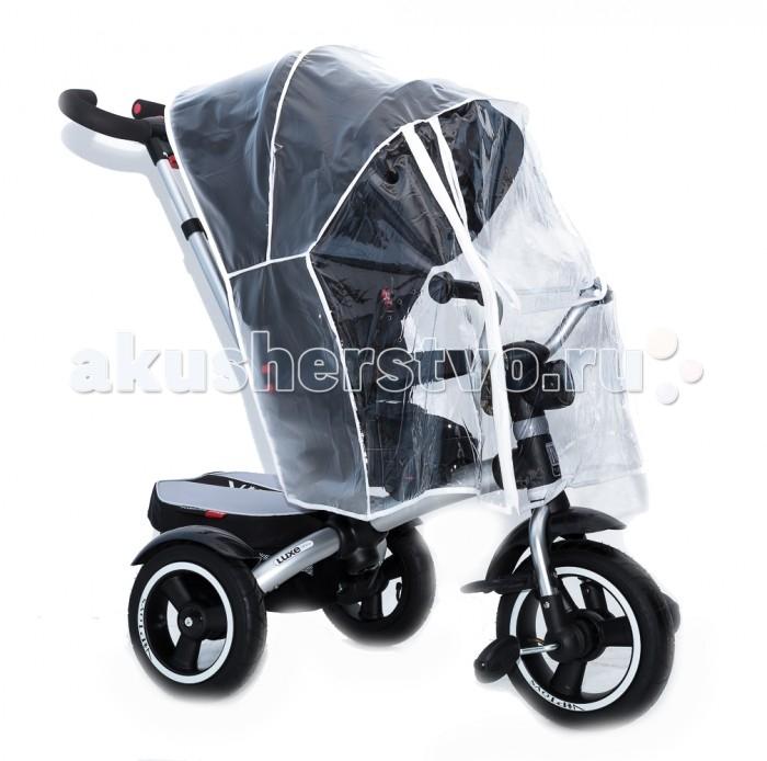 Детский транспорт , Аксессуары для велосипедов и самокатов Vip Toys Дождевик для велосипеда арт: 264144 -  Аксессуары для велосипедов и самокатов