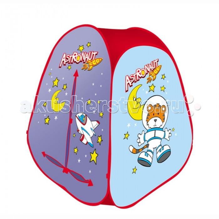 Yongjia Детский игровой домик Астронавт