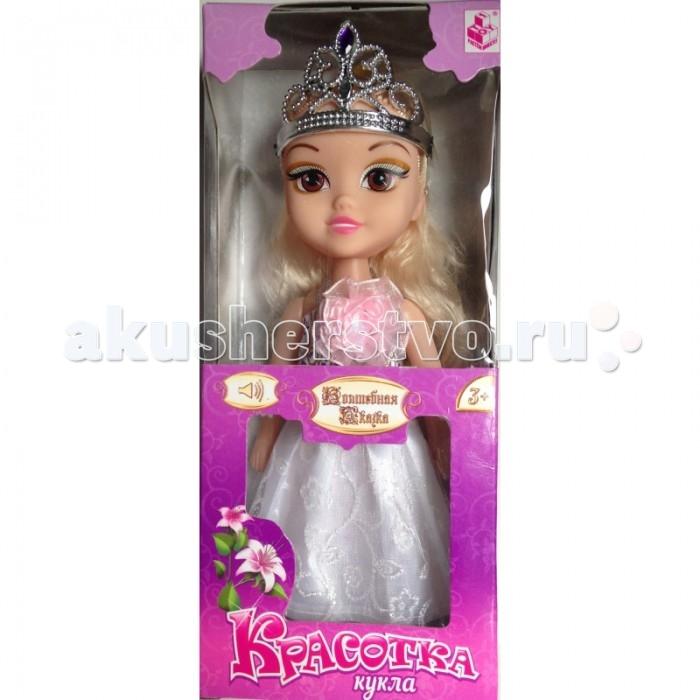 Куклы и одежда для кукол 1 Toy Кукла 20 см со звуком, коробка куклы и одежда для кукол llorens кукла изабела 33 см со звуком
