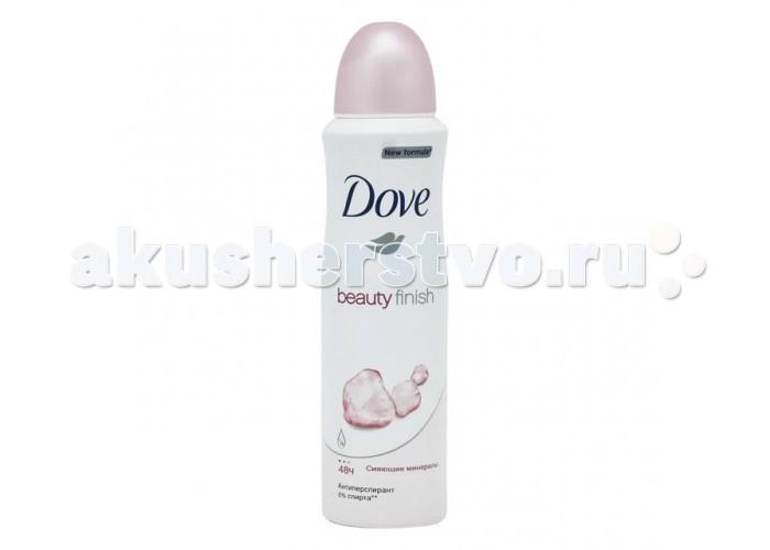 Косметика для мамы Dove Дезодорант аэрозоль женский Прикосновение красоты 150 мл дезодорант стик 48 часов спортивный lavilin 60 мл hlavin