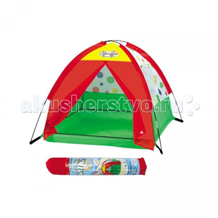 Yongjia Детская игровая Красивая палатка