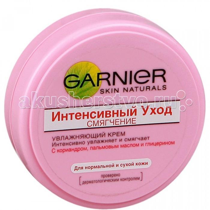 Косметика для мамы Garnier Крем для тела Интенсивный Уход Смягчение 50 мл кремы garnier крем для ног интенсивный уход питание для сухой потрескавшейся кожи стоп
