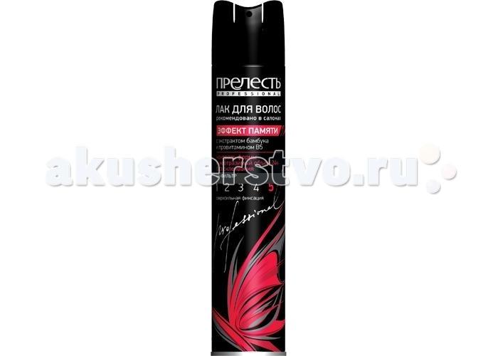 Косметика для мамы Прелесть Professional Лак для волос Эффект памяти CCФ 300 см3 косметика для мамы прелесть лак для волос 160 мл