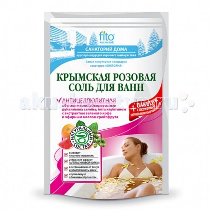 Соли и травы для купания Fito косметик Соль для ванн Крымская розовая Антицеллюлитная 500 г соль для ванн малавит флора берёза 500 г