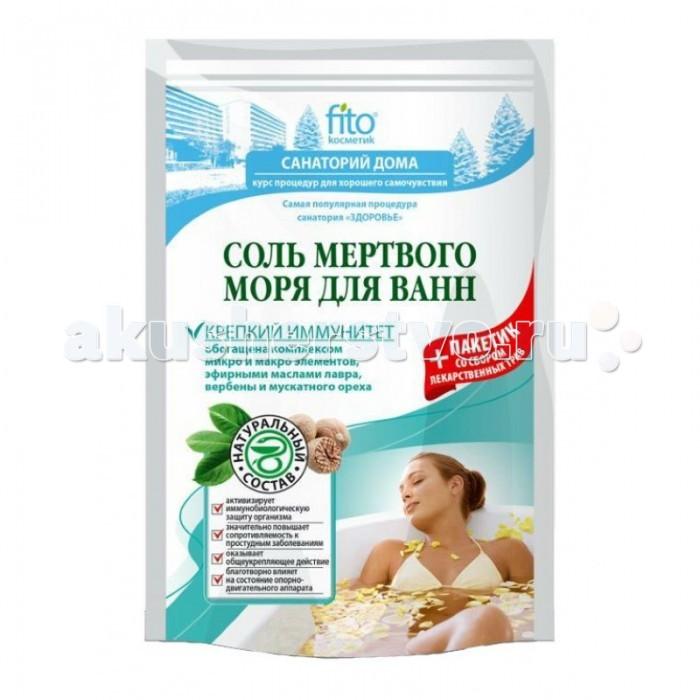 Соли и травы для купания Fito косметик Соль для ванн Мертвого моря Крепкий иммунитет 500 г dr sea соль мертвого моря с жасмином 500 г