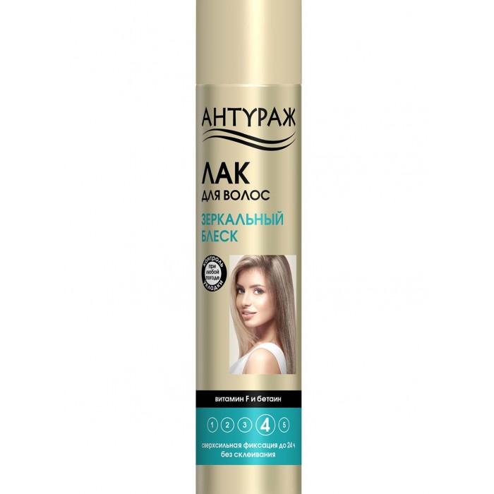 Косметика для мамы Антураж Лак для волос Зеркальный блеск 250 смЗ косметика для мамы антураж лак для волос ультрафиксация 250 смз