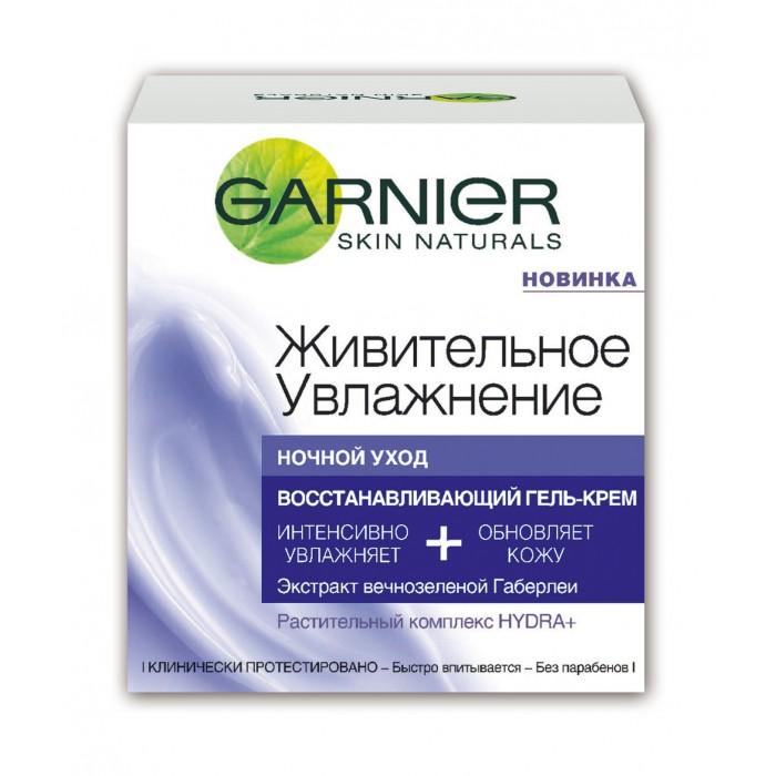 Косметика для мамы Garnier Крем ночной Живительное увлажнение Восстанавливающий 50 мл недорого