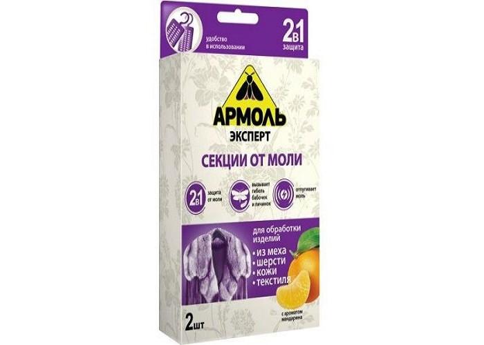 Средства от насекомых Армоль Эксперт Секции от моли Аромат цитруса 2 шт. от моли