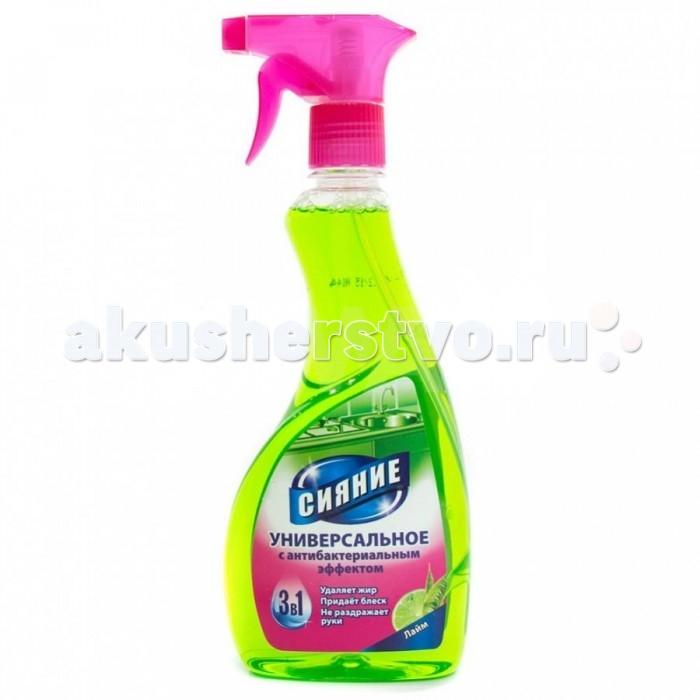 Бытовая химия Арнест Чистящее средство с антибактериальным эффектом 500 мл чистящее средство litonet купить спб