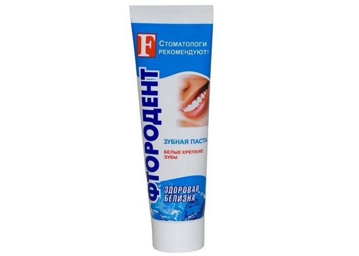 Гигиена полости рта Фтородент Зубная паста Отбеливающая 125 г