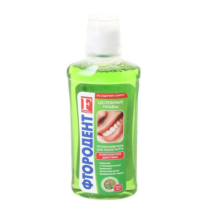 Гигиена полости рта Фтородент Ополаскиватель для полости рта с целебными травами 275 мл бытовая химия xaax ополаскиватель для посудомоечной машины 500 мл