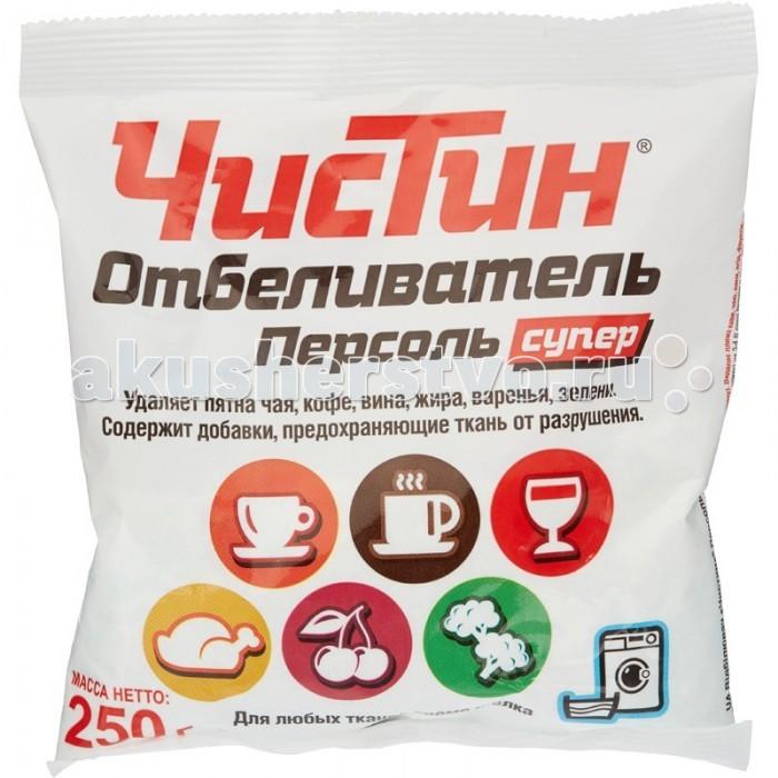 Бытовая химия Чистин Отбеливатель Персоль-Супер 45 250 г