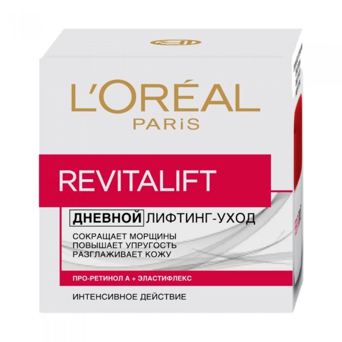 Косметика для мамы Loreal Revitalift Крем дневной для лица и шеи 50 мл крем herbolive для лица шеи и зоны декольте 50 мл