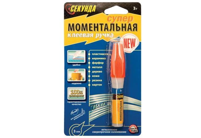 Канцелярия Секунда Клей Моментальная ручка на индивидуальном блистере 3 г канцелярия секунда клей моментальная ручка на индивидуальном блистере 3 г
