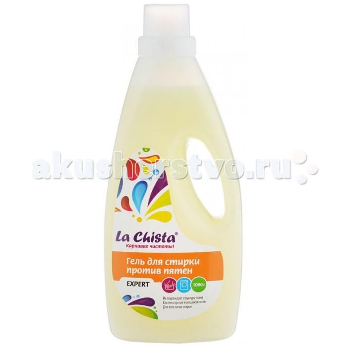 Бытовая химия La Chista Гель для стирки Expert против пятен 1000 мл капсулы для стирки la la life капсулы для стирки