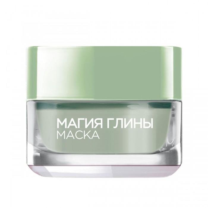 L'oreal Skin Expert Маска для лица Магия Глины Очищение и матирование 50 мл