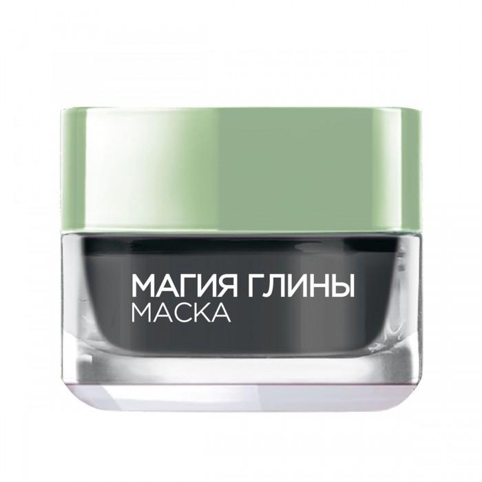 L'oreal Skin Expert Маска для лица Магия Глины Детокс и сияние 50 мл