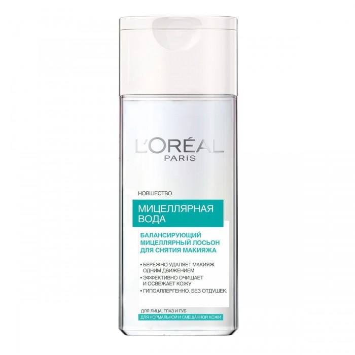 Косметика для мамы Loreal Мицеллярная вода для нормальной и смешанной кожи 200 мл nivea мицеллярная вода очищение 3в1 200 мл