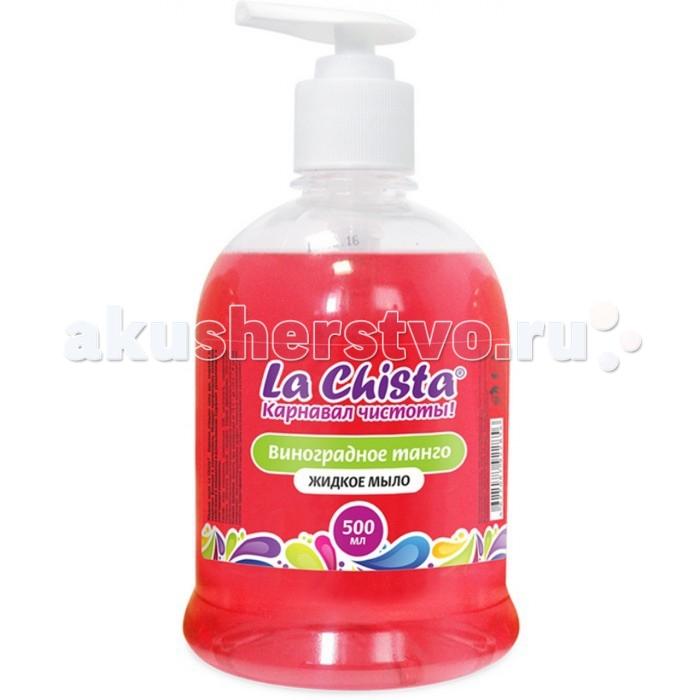 Бытовая химия La Chista Жидкое мыло Виноградное танго 500 мл бытовая химия xaax ополаскиватель для посудомоечной машины 500 мл