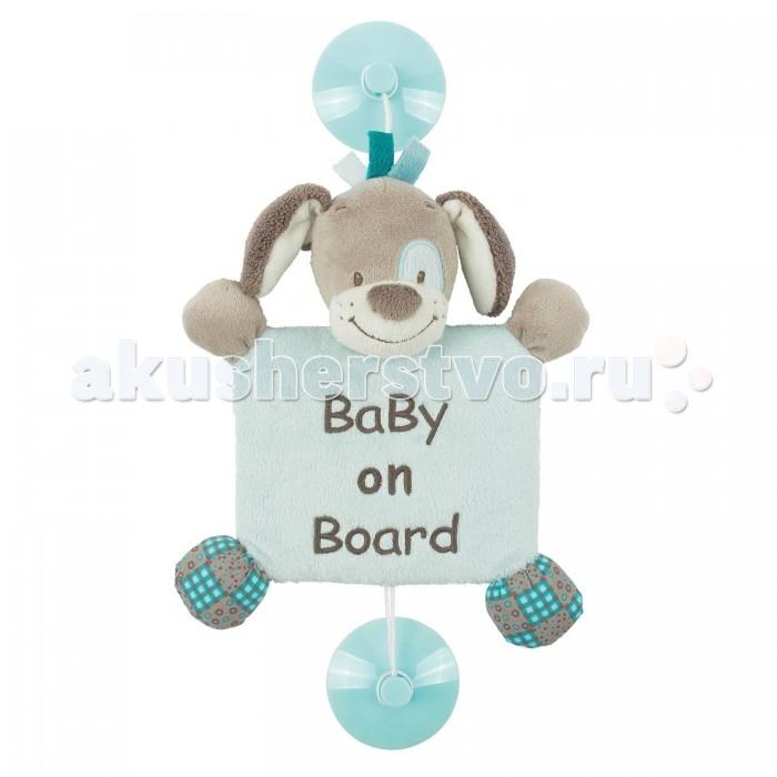 Детские автокресла , Аксессуары для автомобиля Nattou Знак Baby on board Gaston & Cyri Собачка арт: 267702 -  Аксессуары для автомобиля