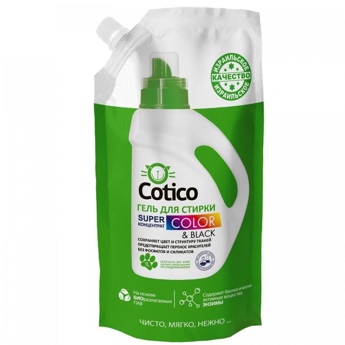 Бытовая химия Cotico Гель для стирки цветного и линяющего белья дой-пак 1 л
