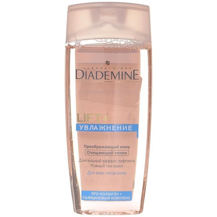 Косметика для мамы Diademine Lift и Тоник очищающий Преображающий кожу для всех типов кожи недорого