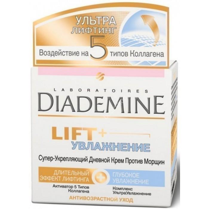Косметика для мамы Diademine Lift и Увлажнение Дневной Флюид