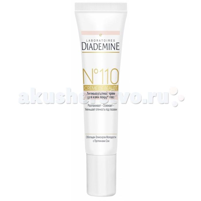 Косметика для мамы Diademine №110 Крем для кожи вокруг глаз Gelee de Beaute Антивозрастной уход 15 мл