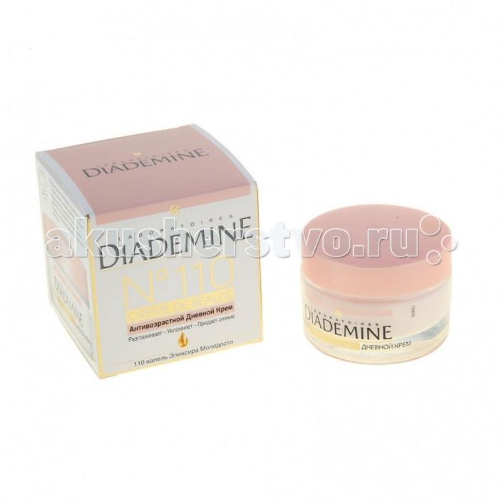 Косметика для мамы Diademine №110 Крем Дневной Gelee de Beaute Антивозрастной уход 50 мл женьшень восстанавливающий дневной крем 50 мл