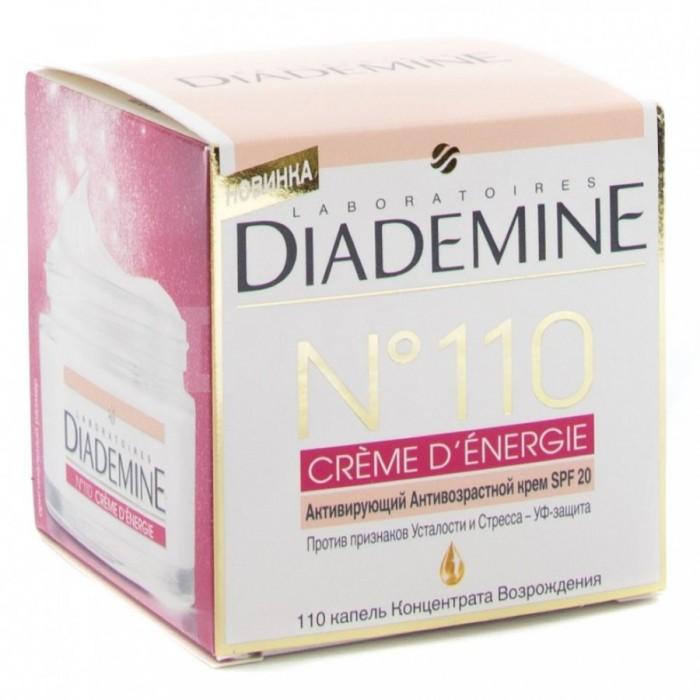 Косметика для мамы Diademine Активирующий антивозрастной крем Creme D'Energie 50 мл крем inspire pure creme 60 мл серебряный