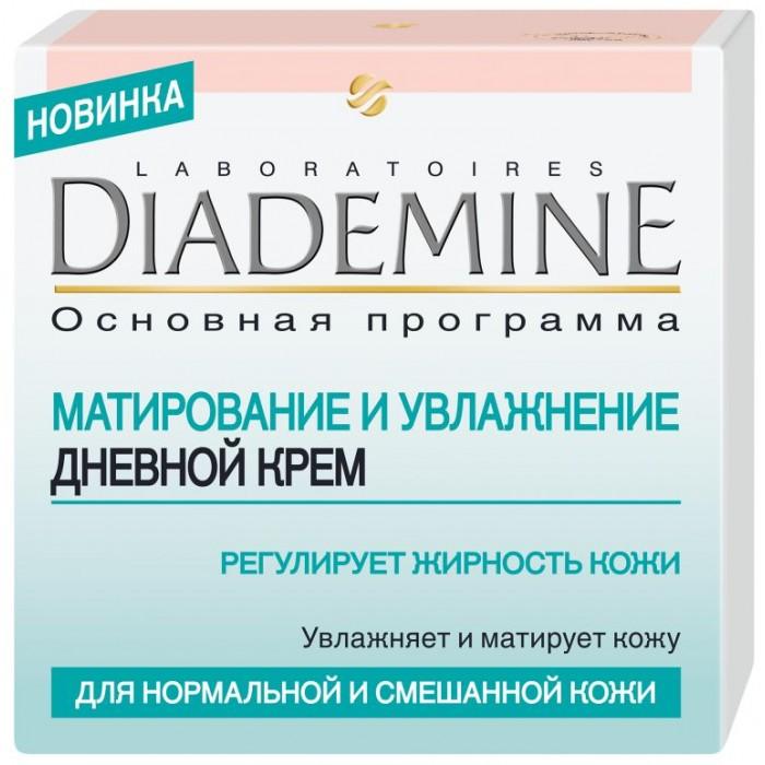 Косметика для мамы Diademine Крем Дневной матирование и увлажнение Основная программа 50 мл крем насыщенный динамичное увлажнение aqualia thermal 50 мл