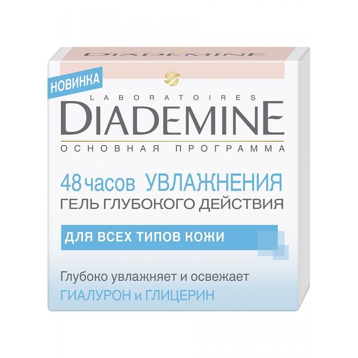Косметика для мамы Diademine Основная программа 48 часов увлажнения Гель глубокого действия 50 мл