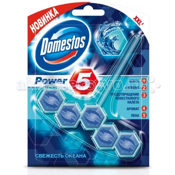 Бытовая химия Domestos Блок для очищения унитаза Power 5 свежесть океана 55 гр средство чистящее domestos свежесть атлантики универс 24час