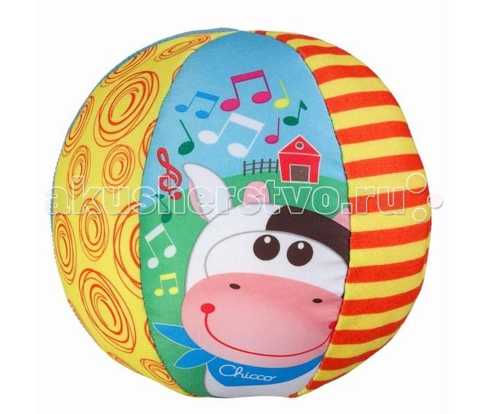Мягкая игрушка Chicco Музыкальный мячикМузыкальный мячикМягкий музыкальный мячик изготовлен из различных тканей, имеет забавный разноцветный дизайн.  Интересные мелодии и звуковые эффекты активируются при встряхивании и катании игрушки, что помогает развить восприимчивость ребенка к музыке.  Благодаря отсоединяемому батарейному отсеку, мячик можно мыть в стиральной машине  Питание - 2хААА 1,5V<br>