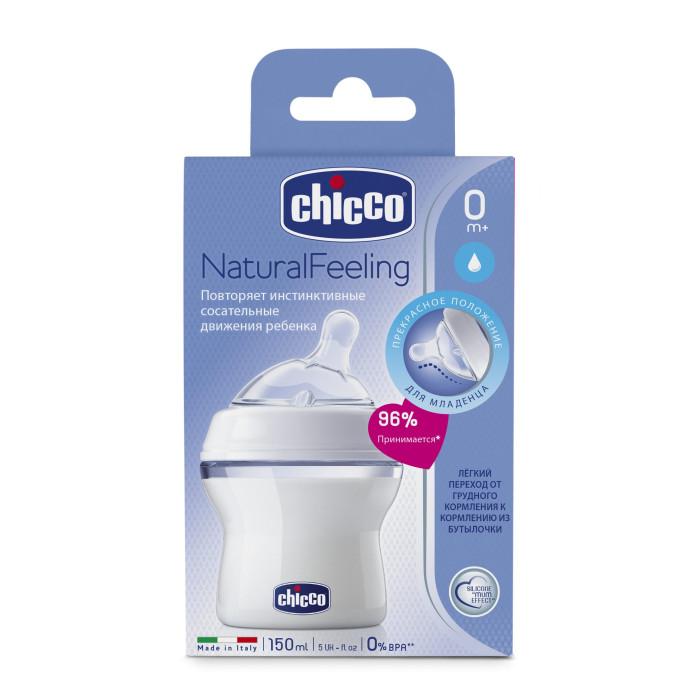 Бутылочки Chicco Natural Feeling силиконовая соска с наклоном нормальный поток PP 0+ 150 мл бутылочки chicco wellbeing 150 мл силикон нормальный поток