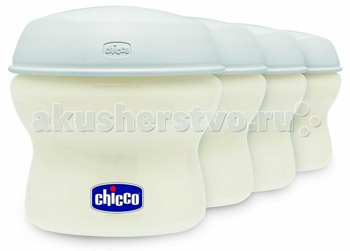 Аксессуары для кормления , Контейнеры Chicco Контейнеры Step Up для хранения молока 4 шт. арт: 26914 -  Контейнеры