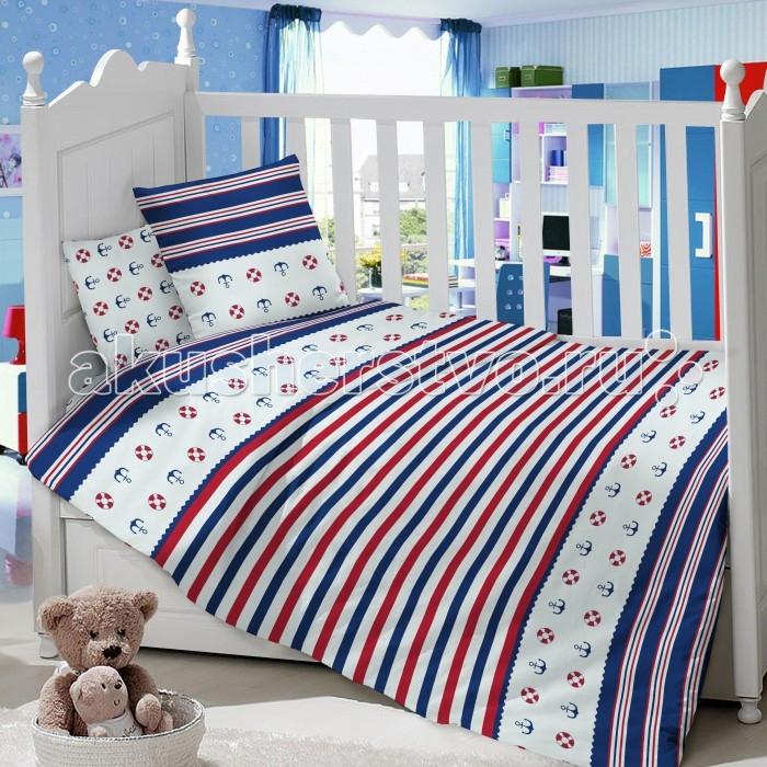 Комплект в кроватку Dream Time Детский (3 предмета)Детский (3 предмета)Комплект постельного белья Детский Dream Time, состоящий из наволочки, простыни и пододеяльника, выполнен из качественного ранфорса, специально для детских кроваток.   Комплект рассчитан специально для малышей от 0 до 4 лет.   Поплин - очень плотная ткань, получаемая в результате полотняного переплетения крученых нитей хлопка. Несмотря на повышенную плотность, этот материал отличается необыкновенной мягкостью и шелковистой фактурой.   Высокая плотность материала обеспечивает его долговечность и способность выдерживать многочисленные стирки на протяжении многих лет. Белье при этом продолжает оставаться все таким же ярким и привлекательным, поскольку ранфорс не линяет, не скатывается и не садится.   Такой комплект идеально подойдет для кроватки вашего малыша. На нем ребенок будет спать здоровым и крепким сном.  Простыня: 110х150 см Пододеяльник: 110х145см, 1 шт  Наволочки: 40х60см.  Ткань: поплин, 125 гр/м2. 100% хлопок.  Тон товара может незначительно отличаться от фото.<br>