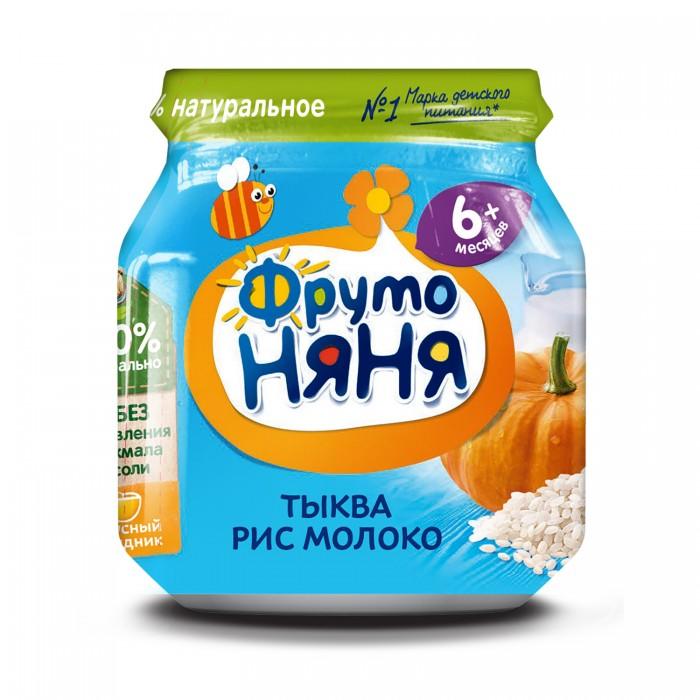 Пюре ФрутоНяня Пюре Тыква с рисом и молоком с 6 мес. 100 г националь рис длиннозерный азиатский 900 г