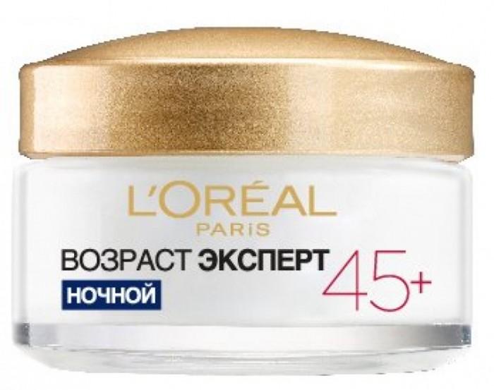 Косметика для мамы Loreal Крем ночной 45+ Возраст эксперт 50 мл какой крем для лица после 45