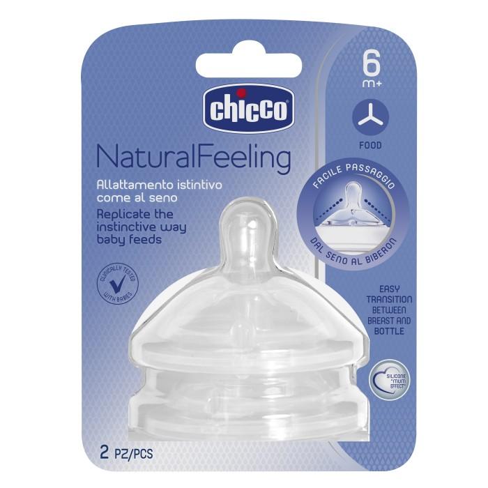 Соски Chicco Natural Feeling для густой пищи 6+ 2 шт соски chicco step up для густой пищи 6 2 шт
