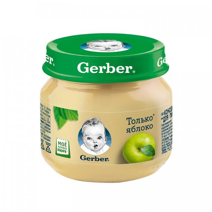 Пюре Gerber Пюре Яблоко с 4 мес., 80 г gerber пюре gerber фруктовое 80 гр яблоко 1 ступень