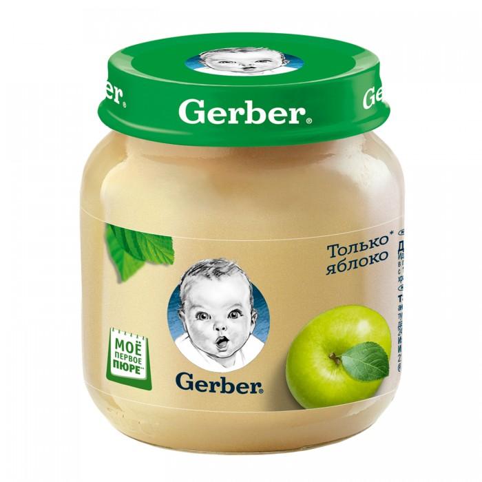 Пюре Gerber Пюре Яблоко с 4 мес., 130 г агуша фруктовое пюре я сам яблоко персик 90 г