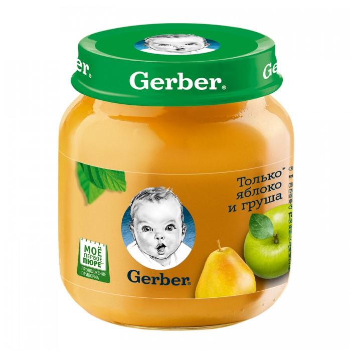 Пюре Gerber Пюре Яблоко и груша с 5 мес., 130 г gerber яблоко и груша