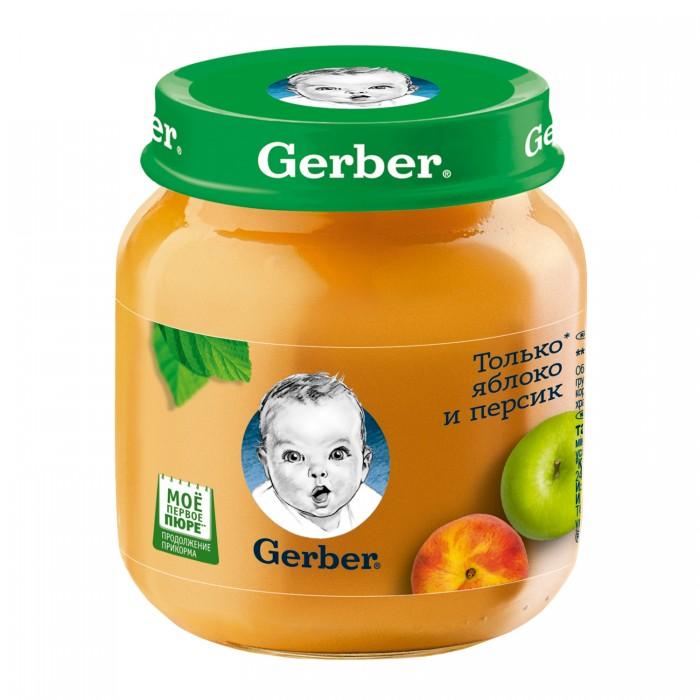 Пюре Gerber Пюре Яблоко и персик с 5 мес., 130 г агуша фруктовое пюре я сам яблоко персик 90 г
